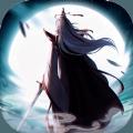 幻灵道尊 V1.0 安卓版