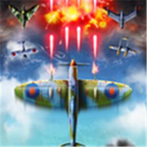 飞机世界二战 手机版