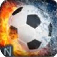 足球决 手机版