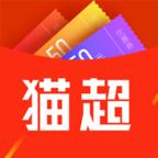 猫超天天惠 v1.2.43 安卓版