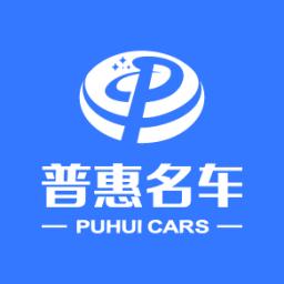 普惠名车 v4.3.0 安卓版