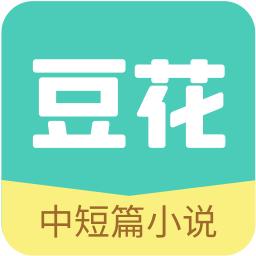 豆花阅读 v1.1 安卓版