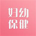 妇幼保健站 V1.8.6 安卓版