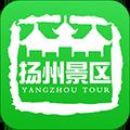 扬州景区 V1.0.1 安卓版