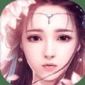 玲珑仙剑封神 V1.0 安卓版