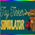 玩具修补匠模拟器 安卓版