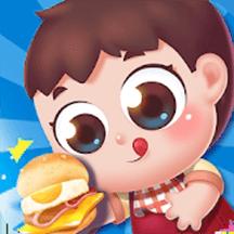 宝宝快餐店 手机版