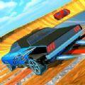 汽车特技真实驾驶3D v1.0 安卓版