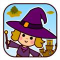 魔法小镇 v1.2.25 安卓版