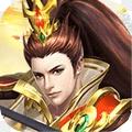封剑神录神话 V4.1.8 安卓版