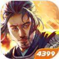 战国九歌之王权霸业 V1.0 安卓版