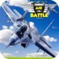 现代空战人类复仇 V3.0.3 安卓版