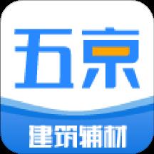 五京建材 v1.0.0 安卓版
