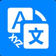 XYZ翻译器 v2.0 安卓版