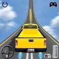 坡道特技飙车 v2.1.0 安卓版
