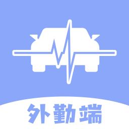 车奕泽外勤 v1.0.0 安卓版