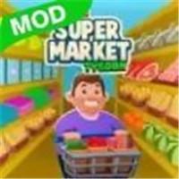 懒散的超市大亨安装-懒散的超市大亨最新版下载