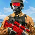Gun Games Survival Shooter