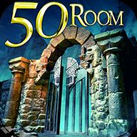 密室逃脱挑战50个房间