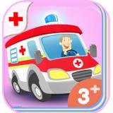 小小医生模拟救援 v1.0 安卓版
