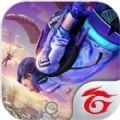 free fire download V1.60.1 安卓版