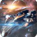 天体舰队 v2.0.9 安卓版