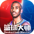NBA篮球大师新赛季 v2.4.0 安卓版