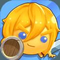 球球勇者 v1.0 安卓版