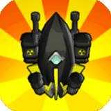 疯狂火箭3d v1.0.1 安卓版