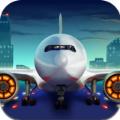 客机飞行模拟器 免费版
