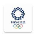 东京奥运会赛程表 安卓版