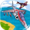 无尽战斗机空战 v1.0.0 安卓版