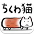 鱼糕猫 安卓版