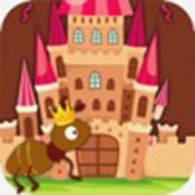 蚂蚁王国部落生存 V1.0 安卓版