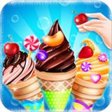 冰激凌制作商 v8.0.9 安卓版