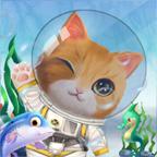 猫猫水族馆 最新版