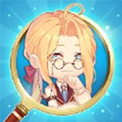 寻找物体并解开谜团 免费版