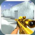 军队竞技射击 v2.5 安卓版