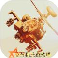 直升机空战先锋 v3.7 安卓版