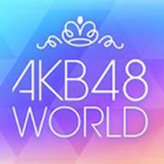 AKB48World