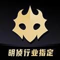 百变大侦探分享版 V4.11.2 安卓版
