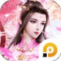 剑斗天下 v1.0.0 安卓版