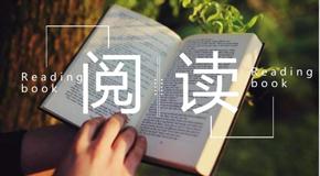 苹果小说阅读软件排行榜