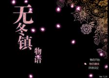 �o冬�物�Z游�虬姹敬笕�